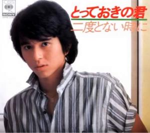 竹本孝之ドラマ主題歌、とっておきの君。
