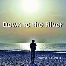 竹本孝之園芸の傍らCDをリリース。