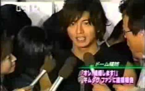 木村拓哉工藤静香との結婚会見。