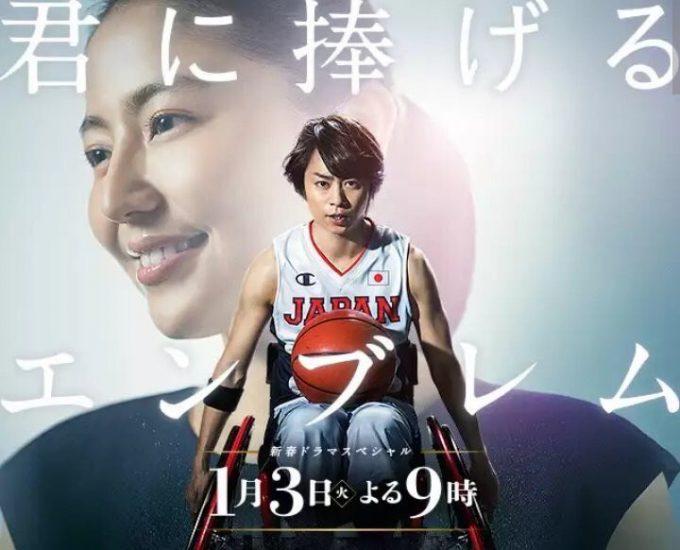 櫻井翔君に捧げるエンブレムポスター光をうまくつかって丸顔をシャープに見せた。
