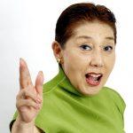 東海林のり子現在は講師活動に専念・武藤まき子急死直前に届いたメール