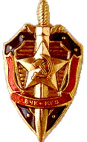 KGBメラニアトランプと関係か?