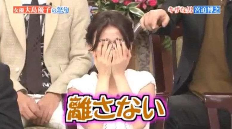 大島優子が宮の新品の時計を噛んだと行列で告白される。どん引きする人が続出。