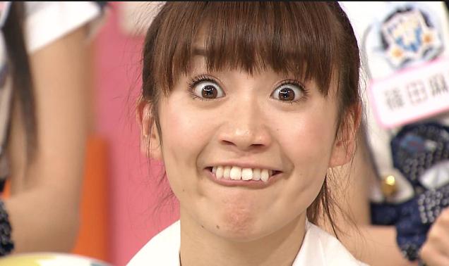 大島優子前歯をみせ変顔。今後はバラエティタレントか?
