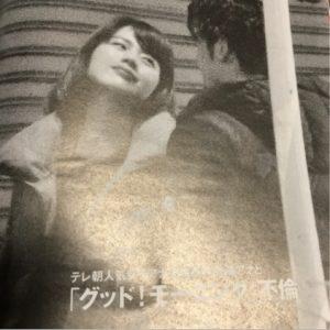 田中萌アナ加藤泰平アナとの不倫報道キャッチされる。