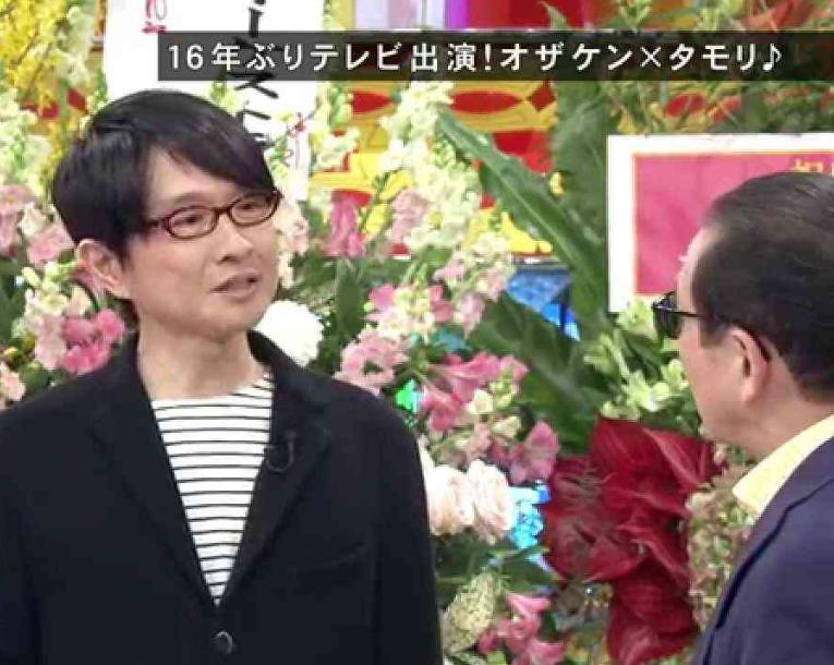 小沢健二笑っていいともでタモリと共演。身長は低く、王子と呼ばれていた。