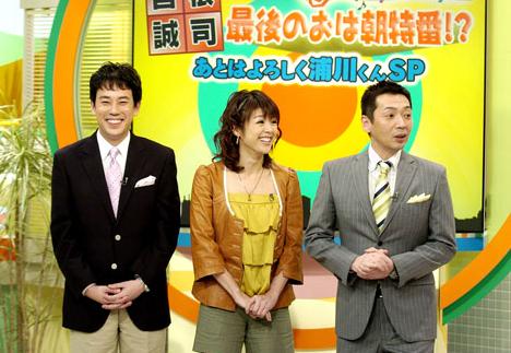 宮根誠司が司会を務める「おはよう朝日です」が人気?