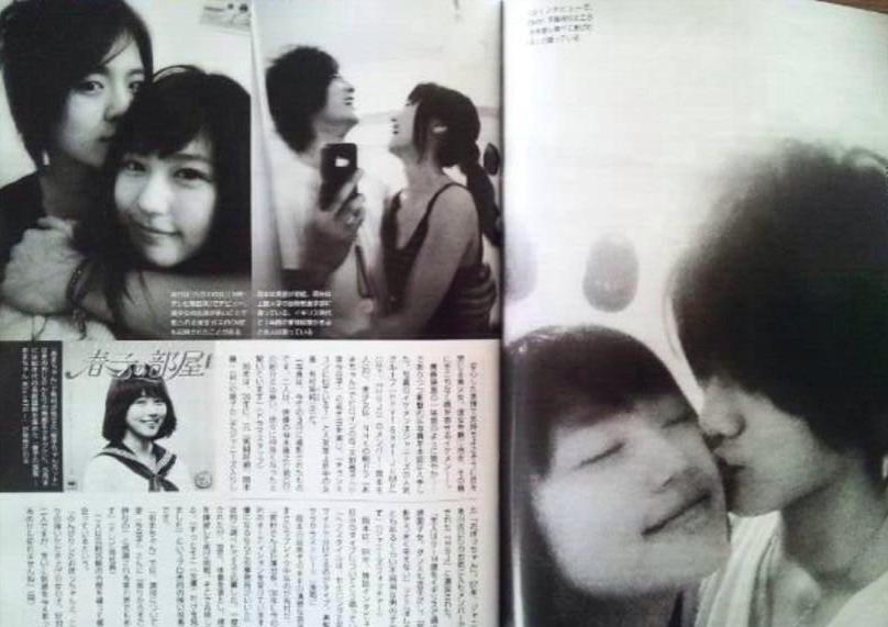 有村架純、岡本圭人とのキス画がフライデーされる。
