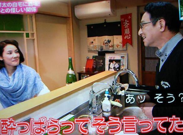 吉田羊、春風亭昇太と結婚間近か?