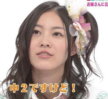 松井珠理奈、中二の時に小学生に間違われる。