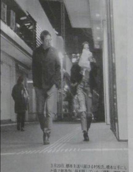 橋本奈々未村松氏を介してソニーを私物化