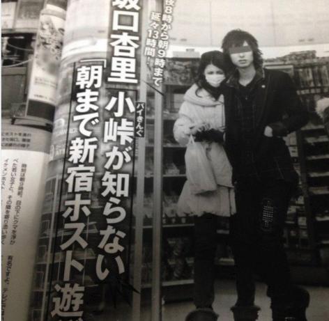 坂口杏里と枢木ハルカのツーショ画像