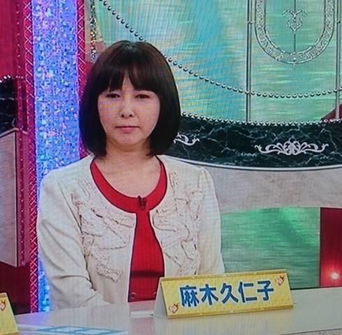 麻木久仁子目を整形した?