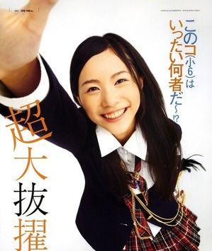 松井珠理奈デビュー当時の画像
