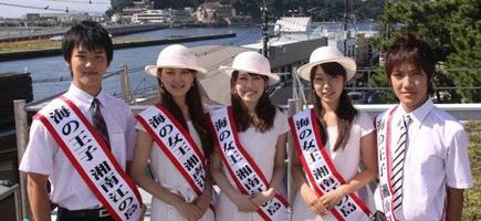 眞子さま婚約者の小室圭は2010年湘南海の王子
