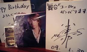 小山慶一郎実家のラーメン屋に置かれたサイン