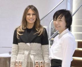 メラニア夫人、安倍昭恵夫人と銀座でお買い物