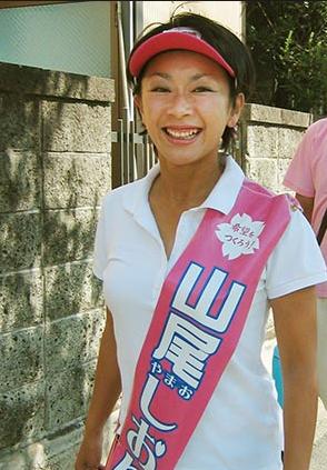 山尾志桜里選挙運動の画像