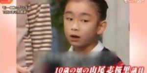 山尾志桜里子ども時代の画像