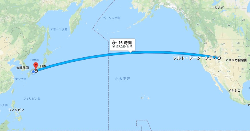 ソルトレイクシティから神戸までの距離
