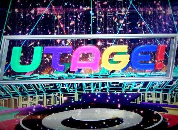 UTAGE春の祭典2018はどんな選曲とアーティスト?
