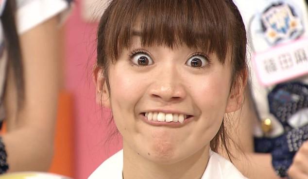 大島優子は歯並びをネタに使っている