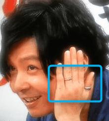 堂本剛と菊池亜希子はお揃いのリングをしていた?