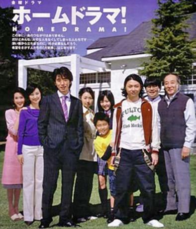 堂本剛はホームドラマで妻を亡くす役