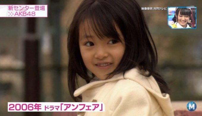 向井地美音アンフェアに子役として出演していた
