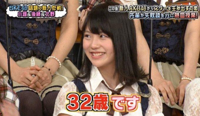 小畑優奈の母はなんと32歳だった