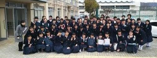 川西名峰中学にいたあーやんまさかの陰キャ?