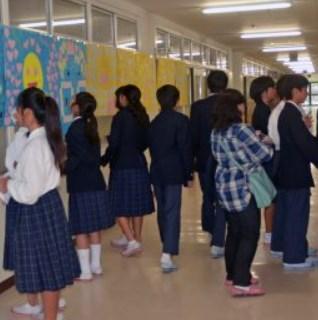 山本彩加が通っていた川西名峰中学の制服