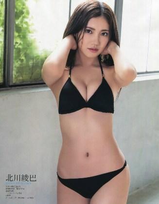 北川綾巴スタイル抜群モデルに向いてる