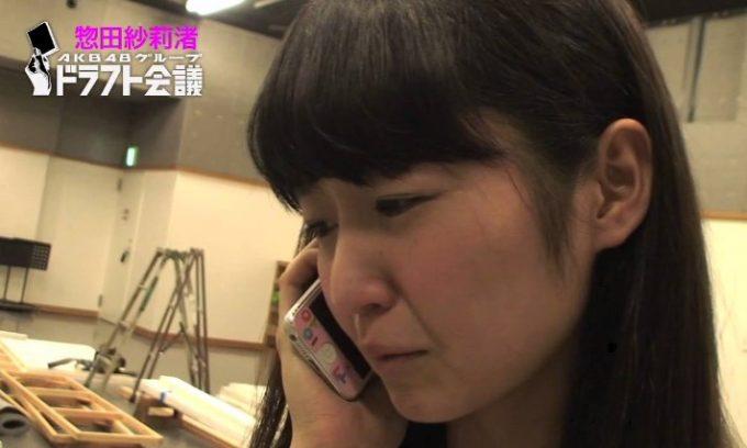 惣田紗莉渚20歳のころからほうれい線は健在w