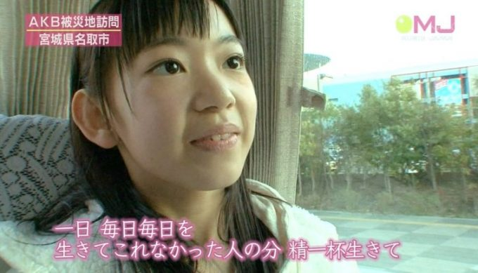 宮脇咲良の顔ぱんぱん時代