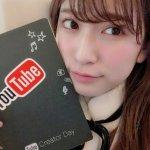 吉田朱里はYouTubeでいくらの収入?
