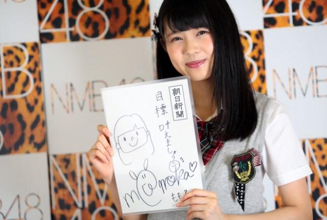 岩田桃夏のサインもかわいい
