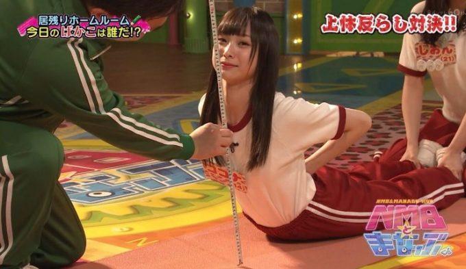 梅山恋和運動能力高そう