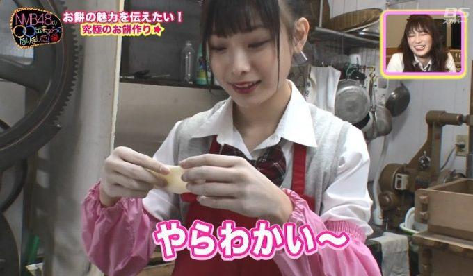 梅山恋和餅好きが止まらない