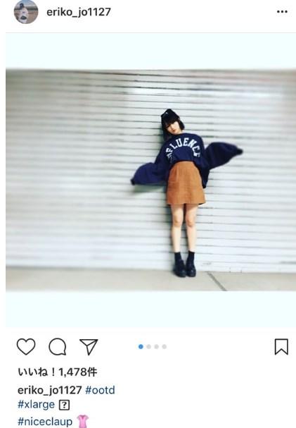 城恵理子デートで着ていた服と一緒