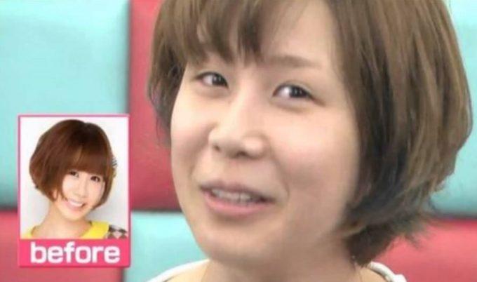 大家志津香のすっぴんがおばさんすぎる