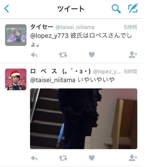 太田彩香の彼氏はロペス