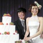 浜野謙太の結婚式…身長差が気になる