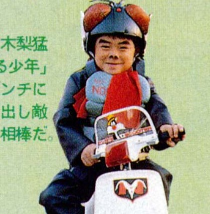 伊藤淳史のチビノリダーは鼻が強烈