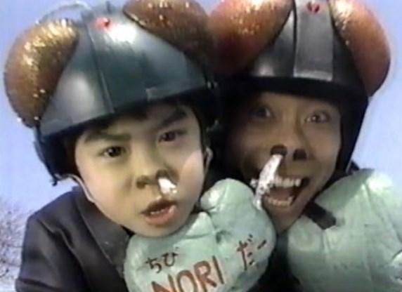 伊藤淳史チビノリダーの頃の顔