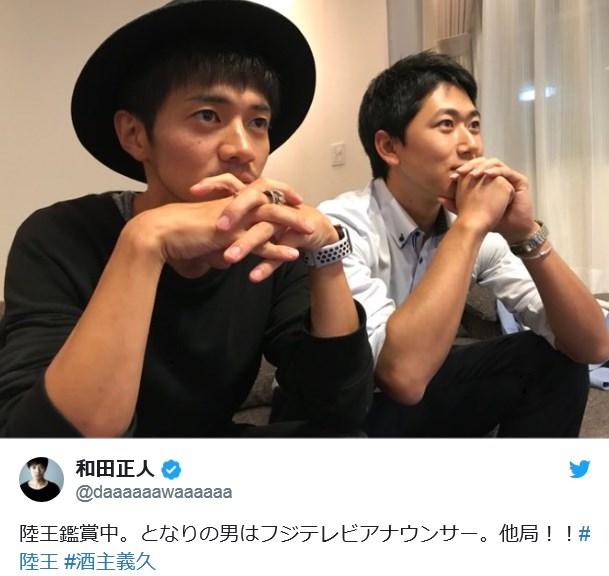 和田正人と桑子アナ二人きりは誤解