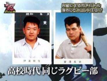富澤たけしは高校時代ヤンキーだった?