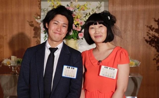 川村エミコがカップルになった一般人はその後どうなった?