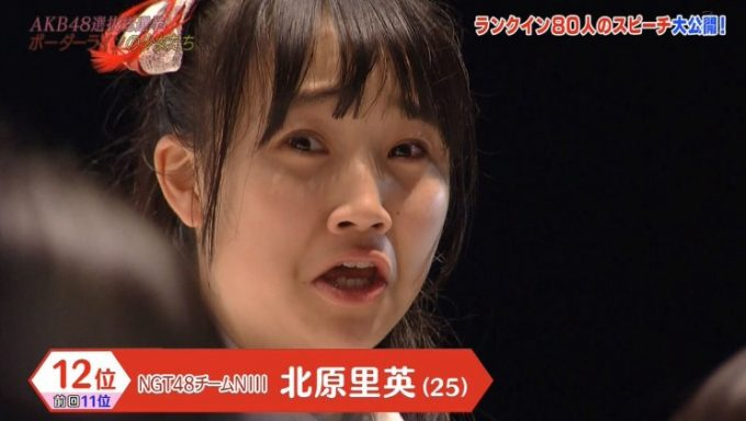 山田野絵の顔が面白い