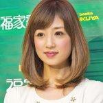 小倉優子新彼氏と結婚あるか?